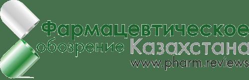 Фармацевтическое обозрение Казахстана