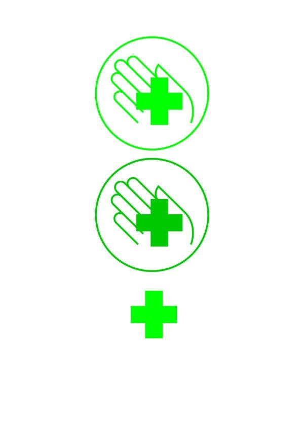 Ассоциация международных фармацевтических производителей в РК, Ассоциация поддержки и развития фармацевтической деятельности РК